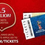 تذاكر المونديال تصل الى مقرّ جامعة كرة القدم