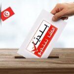 هيئة الانتخابات: النتائج بولاية سيدي بوزيد