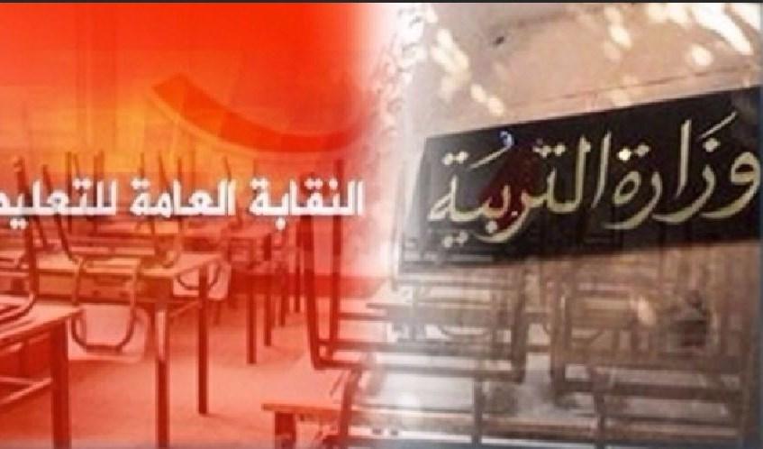احداث جلمة :جامعة الثانوي تكشف موعد إستئناف المفاوضات مع الوزارة