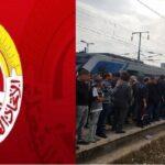اتحاد الشغل يُجمّد نقابتي سواق القطارات وأعوان القيادة