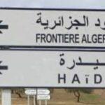 حيدرة - القصرين: إحباط محاولة هجوم إرهابي على المركز الحدودي للحرس