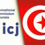 لجنة دولية تدعو البرلمان إلى إلغاء قراره بشأن هيئة بن سدرين