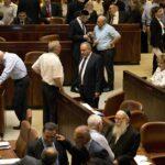 """الكنيست يُقرّ مشروع قانون يعتبر """"إسرائيل دولة اليهود"""""""