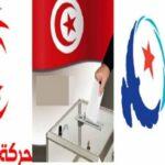 مُقارنة بتشريعية 2014: النداء خسر مليون صوت.. والنهضة 400 ألف !!