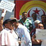 اتحاد الشغل : إلغاء إضراب المُعلّمين ومنحهم ترقيات استثنائية
