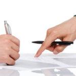 إلغاء التّعريف بالإمضاء في هذه الوثائق