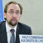 مفوّضية الأمم المُتّحدة تحثّ تونس على مواصلة مسار العدالة الانتقالية