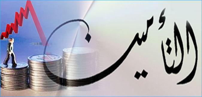 طيلة 4 أيّام بالحمامات: تونس عاصمة عربية لقطاع التأمين