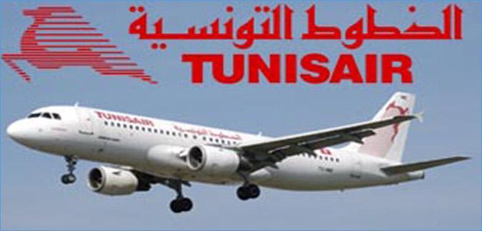 في رحلة للخطوط التونسية : الأمتعة تصل بعد المسافرين بـ 3 أيام !!!