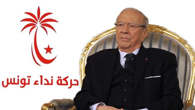 قيادات من النداء تدعو رئيس الجمهورية إلى تجميد القيادة الحالية للحزب