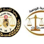 محكمة المحاسبات تردّ على جمعية القضاة