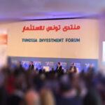 موعد الدورة القادمة لمنتدى تونس للاستثمار