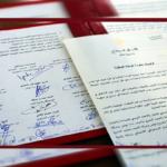 اتحاد الفلاحين يدعو الفائزين في الانتخابات لاعتماد وثيقة قرطاج 2