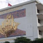 وزارة التعليم العالي : منح للطلبة في الجامعات الصينية