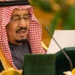 مع لغز غياب ولي العهد السعودي: حملة اقالات تشمل وزراء وكبار المسؤولين