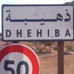 """الرئاسة آلت لحركة النهضة: ذهيبة .. أول بلدية بـ""""ويفي"""" مجاني"""