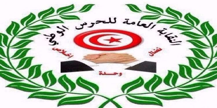 نقابة الحرس تتدارس موقفها من إقالات أقرّها وزير الداخلية