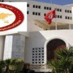 نقابة السلك الديبلوماسي: وزارة الخارجية تحوّلت إلى ناد لأصحاب النفوذ