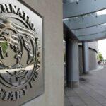 جرعة أوكسجين للحكومة : قرض بـ1250 مليون دينار من البنك العالمي