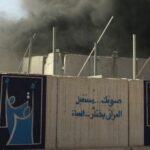 بغداد: حريق يلتهم صناديق الاقتراع