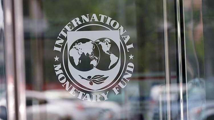 النقد الدولي يتوقّع نسبة نُموّ  بـ 2.9% في تونس عام 2018