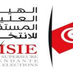"""الـ""""ISIE"""" تشرع في الإعداد للانتخابات الرئاسية والتشريعية 2019"""