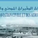 تعيين المكّي مديرا عاما جديدا للطيران المدني