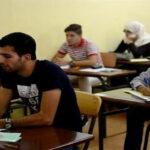القيروان: النقل يحرم 3 تلميذات من اجتياز أول اختبارات الباكالوريا