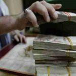 البرلمان: اتفاق على كشف ممتلكات الرئاسات الثلاث والوزراء والنواب للعموم