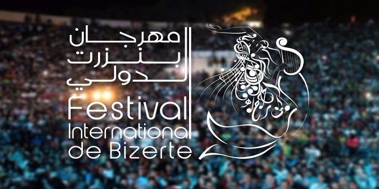 يُفتتح يوم 12 جويلية: برنامج مهرجان بنزرت الدّولي