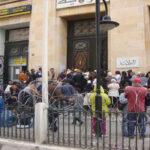 هيئة النفاذ إلى المعلومة تُلزم ولاية تونس بالكشف عن تقرير حول شبهات فساد