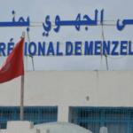 نابل: الاعتداء على 3 موظّفات بمستشفى منزل تميم