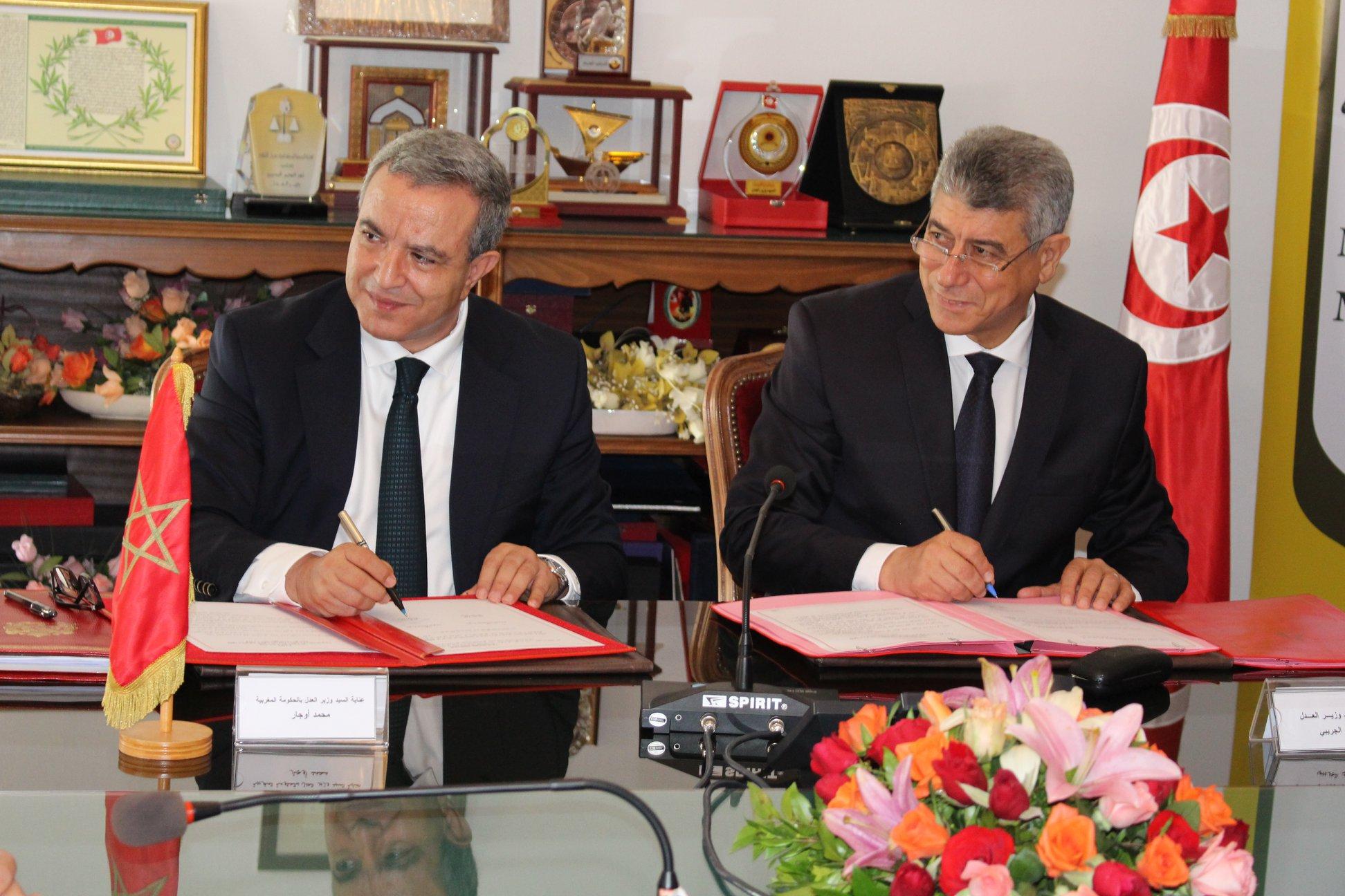 توقيع برنامج للتعاون القضائي بين تونس والمغرب