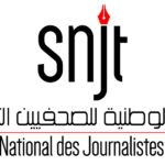 """شروط نقابة الصحفيين للتفويت في """"شمس"""""""