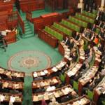 مشروع قانون من أين لك هذا : حوالي 150 إقتراح تعديل وتأجيل المناقشة