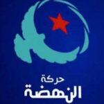 النّهضة تفوز برئاسة بلدية صفاقس المدينة