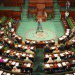 إحالة طلب إقالة الى مجلس نواب الشعب
