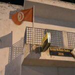 البريد التونسي يكشف أسباب حالة مكتبه في سكرة