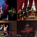 """قائمة المُرشّحين لجوائز """"رمضان Awards"""""""