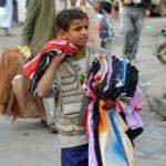 منظّمة دولية تتعهّد باستئصال ظاهرة تشغيل الأطفال في تونس