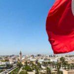 بعد غد: تونس تحتضن المؤتمر التحضيري لقمّة الأسرة العربية
