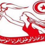 اتّحادالمرأة: تقرير لجنة الحريات والمساواة سيُعزّز مكانة تونس بين الأمم