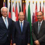 إعادة انتخاب اتحاد الأعراف في مجلس إدارة الغرفة العربية الألمانية