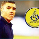 مدرّب تونسي على رأس نادي الامارات
