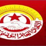 اتحاد الشغل: 7 منحرفين نفّذوا اعتداء مُدبّرا على شركة بوادي الليل