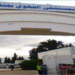 عملية غار دماء الإرهابية: نقل أمني في حالة حرجة إلى مستشفى جندوبة