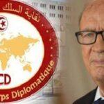 النقابة غاضبة: الباجي يتجه نحو تعيين سياسيين على رأس سفارات وقنصليات