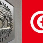 مجلسه يجتمع اليوم: هل يمنح النقد الدولي تونس الجزء الثاني من القسط الثالث ؟