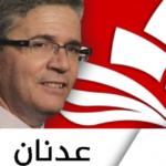 عدنان منصر: لا أعرفُ إلى أين يتجهُ الحزب!