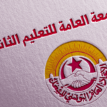 جامعة الثانوي: شبهات رافقت الامتحانات الوطنية واجهتها الوزارة بالتراخي